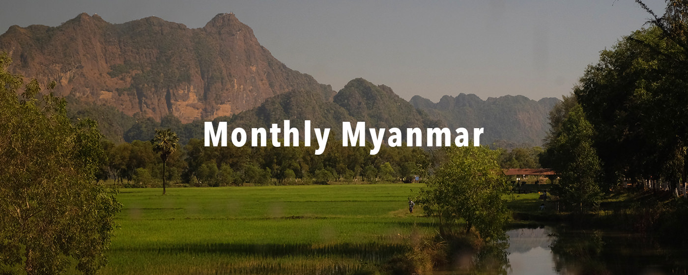 Monthly Myanmar